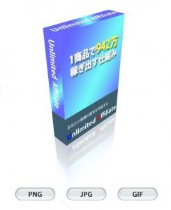 Online3dpackage2