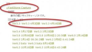 2013-09-10_210636