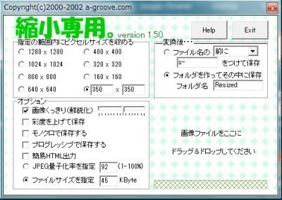 2013-09-13_210807