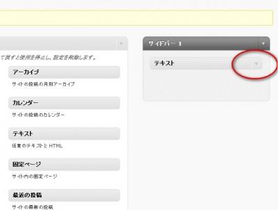 2013-09-14_075804