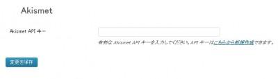 2013-09-24_230219