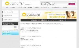 acmailer7