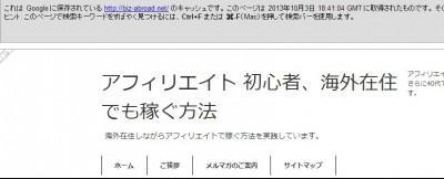 2013-10-10_201025