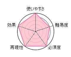 2013-10-23_202229