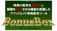 bonusboxmini