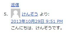 2013-10-29_215326