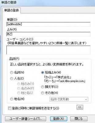 2014-03-11_205618