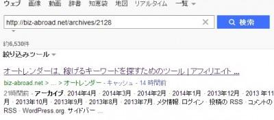 2014-04-05_135310